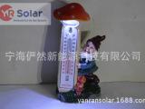 太阳能感应灯 太阳能树脂灯 太阳能小矮人