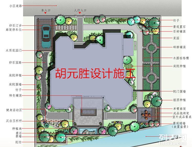 园子整体设计地面铺装凉亭假山花池棚架木平台