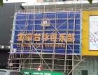 深圳广告公司 广告招牌 喷绘 公司形象墙