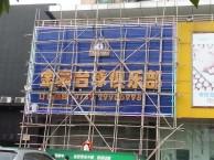深圳广告公司 宝安广告公司 西乡广告公司
