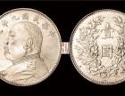 重庆铜梁钱币在哪里免费鉴定交易