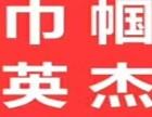 武汉育婴师医疗陪护