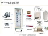 ZH1203制冷恒温槽