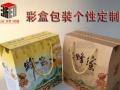 台州礼品抽屉盒定制牛皮纸外包装盒电子产品纸盒