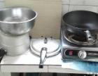 本人因回家结婚,现处理家中所有物品:高压锅一个,凉