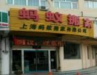 上海青浦厂里有一些设备要搬迁,有搬家公司电话?