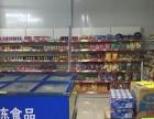 (个人)高档小区门口超市转让Q