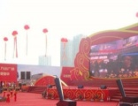 临沂专业活动庆典公司,场地布置,舞台桁架背景板搭建