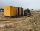 300KW发电机出租西安厂家