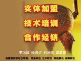 深圳专业软包一条龙服务  软包设计 软包培训.软包招商商加盟