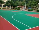 珠海市斗门区环氧防腐地坪漆施工专业公司