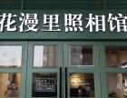 赣州花漫里照相馆拍摄各类证件照,服务电话