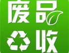 宁波废品上门回收 家电,铁,铜个人一切废品回收站