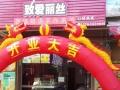 洛阳奶茶水果捞加盟 15平米小店 1-2月即可回本