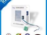 深圳RFID标签 融智兴招商-rfid嵌入式防伪认证模块