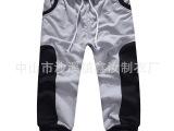 韩版秋冬男式修身纯棉小脚裤 加厚保暖运动