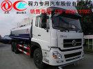 巴中市厂家直销5吨洒水车道路洒水车0年0万公里面议