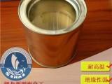 环氧改性有机硅树脂生产厂家 耐高温环氧树脂的拼接
