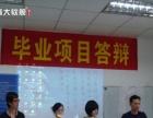 南充顺庆区 平面 室内 广告设计培训 清大软舰
