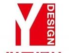 上海平面设计培训班丨名片设计培训丨包装设计培训
