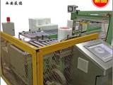 纱团外观缺陷检测系统,玻纤检测设备