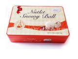 越南进口特产零食排糖 果仁椰丝雪莎球 结