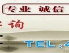 青海海东市知名的认证咨询公司是哪家?欢迎大神解决