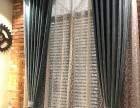 安华桥附近窗帘定做安贞窗帘定做靠谱窗帘安装定做