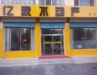 环渤海驾校 2室 2厅 82平米 出售
