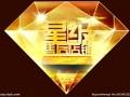 欢迎访问晋江三星空调官方网站全国售后服务咨询电话服务维修点