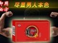 (新闻报道~图)龙延丹到底多少钱一盒//价格是多少+买前必看