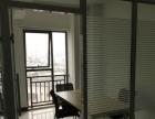 地铁口55平高层精装工作室 带隔断 一些办公家具.