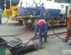 襄阳下水道疏通丨化粪池清理丨管道疏通丨管道清洗