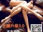 江苏省 不挑腿型的光腿神器,过年怎么搭配都惊艳