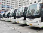 义乌到武汉直达长途汽车15258847896长途客车线路公示
