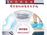 博宇塑机熔喷布生产线25年专业水准200多项专利