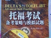 出国留学高考兼职英语培训