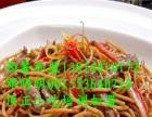 中式快餐盖浇饭培训加盟 哪里可以学炒菜厨师