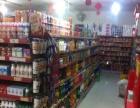 武清王庆坨百货超市生意转让