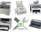 电子城打印机加粉 打印机维修 免费上门