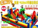 金太阳 大型充气玩具 大型充气滑梯 充气城堡充气大滑梯