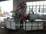 供应全自动焊接机器人 全自动焊接机械手
