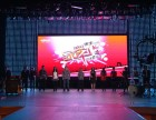 北京会议 商演 展会舞台桁架 背景板 签到板 灯光音响大屏