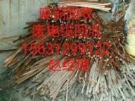 厂家大量废铜 废电线电缆 废有色金属回收