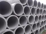 主营各种钢筋混凝土管