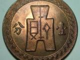 厦门私人老板常年高价收购古玩古董