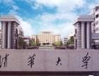 2018年清华EMBA双硕士学位招生简章