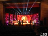 北京元旦晚会音响 圣诞狂欢夜公司承办晚会演出灯光音响物料租赁