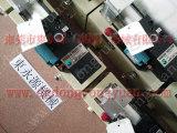 惠州冲床过负荷装置,原装VA08H-760 找东永源批发