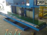 供应全自动封口机 编织袋机械设备 真空包装封底机 机械制造